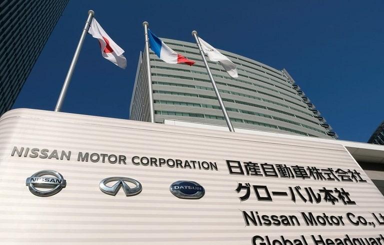 Trụ sở Nissan được xây dựng tại Yokohama