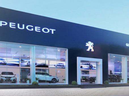 Peugeot Quảng Bình